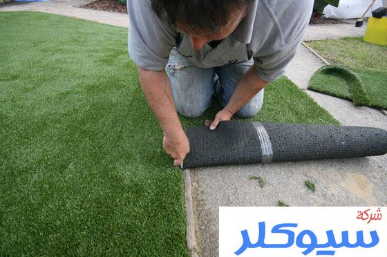 شركة توريد وتركيب العشب الصناعي بجدة