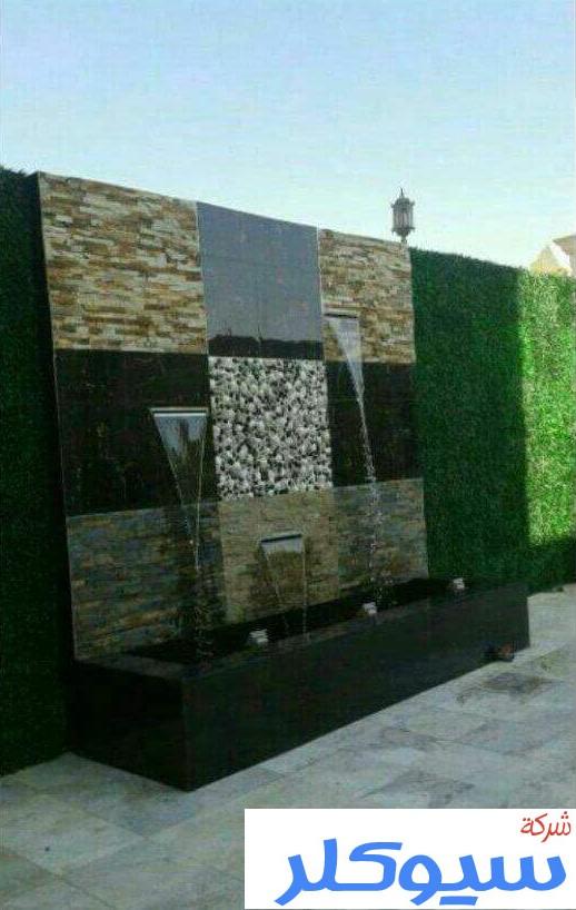 ce59e557b شركة تنسيق حدائق بالمدينة المنورة - 01096292499 للايجار