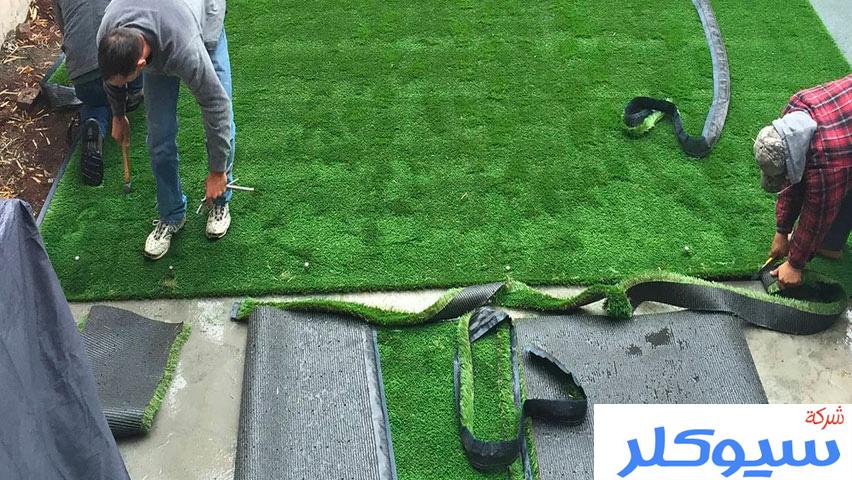 شركة توريد وتركيب العشب الصناعي بمكة