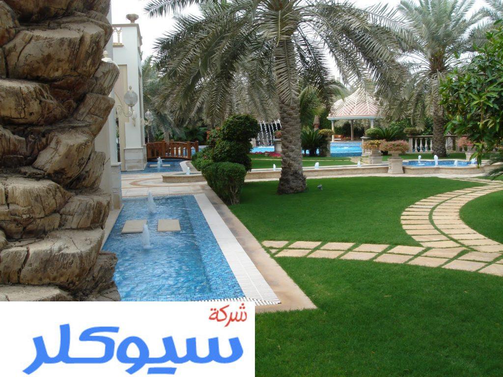 محلات تنسيق حدائق بالطائف