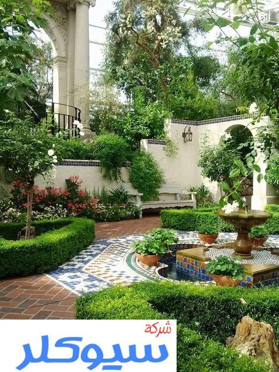 مهندس تصميم حدائق بالطائف