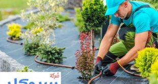 محلات تنسيق حدائق بالدمام