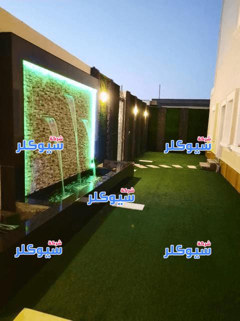 منسيق حدائق بالخبر