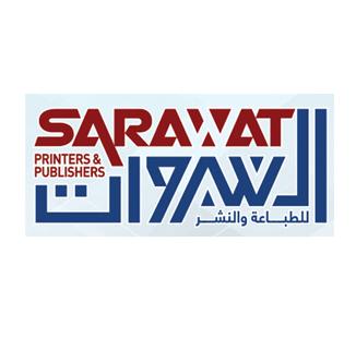 السروات للطباعة والنشر